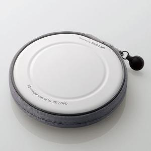 CD/DVD ファスナーケース (12枚収納) ホワイト ┃CCD-H12WH エレコム|elecom|02