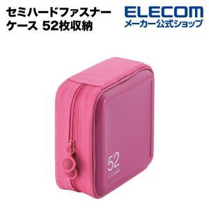 CD/DVD ファスナーケース (52枚収納) ピンク ┃CCD-H52PN エレコム|elecom