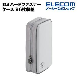 CD/DVD ファスナーケース (96枚収納) ホワイト┃CCD-H96WH エレコム elecom