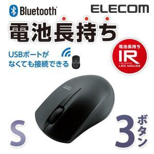 省電力で電池が長持ちするIR LEDセンサーを搭載。Bluetooth(R)3.0規格に対応したワイ...
