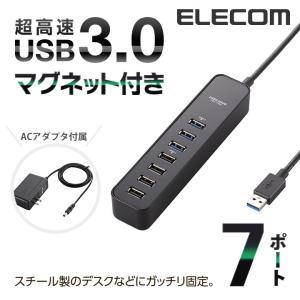 マグネット付き USB3.0 ポート搭載 7ポート USBハブ  ブラック┃U3H-T706SBK エレコム|elecom