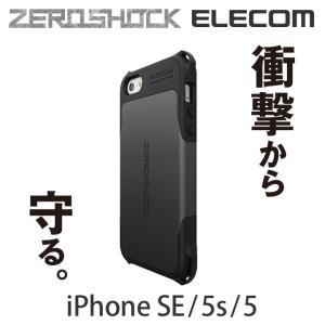 6941d17563 エレコム iPhone5 iPhone5s ケース 衝撃吸収カバー ZEROSHOCK 保護フィルム セット ブラック ┃PS-A12ZEROBK  ...