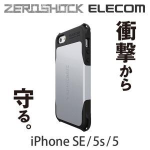 680f56b6ec エレコム iPhone5 iPhone5s ケース 衝撃吸収カバー ZEROSHOCK 保護フィルム セット シルバー┃PS-A12ZEROSV ...