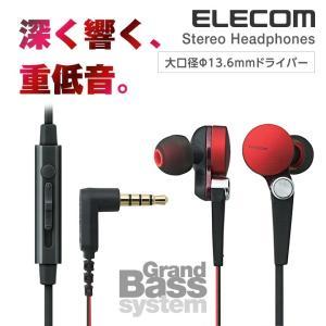 GrandBass system搭載 スマートフォン用 ステレオヘッドホンマイク レッド コード長/1.2m(Y型)┃EHP-CS3570RD アウトレット エレコムわけあり
