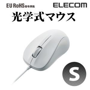 エレコム USB 有線マウス 光学式 3ボタン 有線 マウス Sサイズ ホワイト ホワイト Sサイズ...