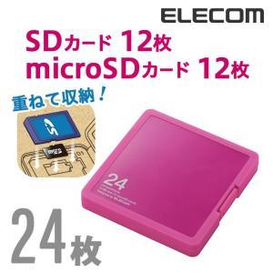 エレコム SD/microSD カードケース (プラスチックタイプ) ピンク SDメモリーカード12枚、microSDメモリーカード12枚収納┃CMC-SDCPP24PN