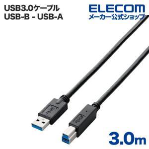 USBケーブル USB3.0ケーブル [USB3.0(Sta...