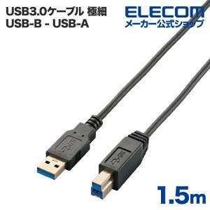 USBケーブル 極細USB3.0ケーブル [USB3.0(S...