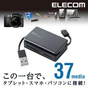 タブレット・スマホ・PC対応メモリリーダライタ ブラック 31+5メディア┃MRS-MB07BK エレコム|elecom