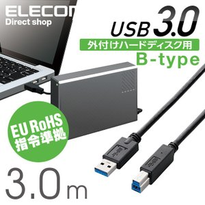 USBケーブル(A-B) EU RoHS指令準拠 USB3....