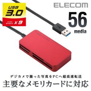 USB3.0対応 メモリリーダライタ 51+5メディア対応  レッド┃MR3-A006RD エレコム