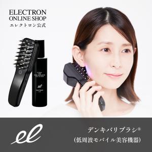 美顔器 デンキバリブラシ (R) ELECTRIC BARI BRUSH (R) 電気バリブラシ (R) エレクトロン エブリワン 低周波 頭皮|ELECTRON EVERYONE 公式ショップ