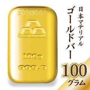 日本マテリアル 純金 インゴット 100g ゴールドバー 24金 ingot ゴールド K24