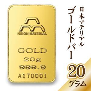 日本マテリアル 純金 インゴット 20g ゴールドバー 24金 ingot ゴールド K24