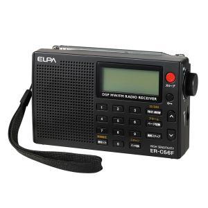 高感度AM/FMラジオ - 熟年時代社