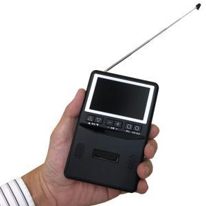 ポケットに入るテレビ付ラジオ 便利なテレビ付きラジオ AM FM ワンセグTV 電池 屋外 持ち運び...