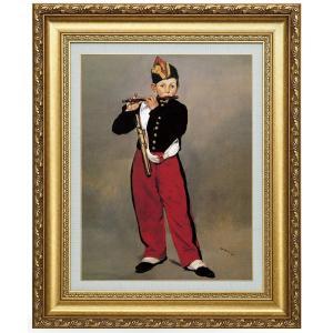 マネ 笛を吹く少年 F6号 立体複製名画 美術品 レプリカ - アートの友社