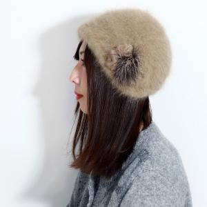 アンゴラ ニット帽 コサージュ マダム ファー ベージュ ニット帽 フード 耳あて レディース フラワー 国産 ミセス 帽子 レディース 肌色 elehelm-hatstore
