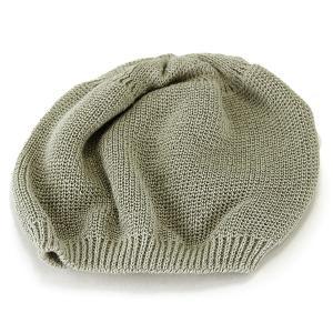 ニット帽 帽子 ニット メンズ LE MILIEU 綿麻ニット ショートワッチ グレー|elehelm-hatstore