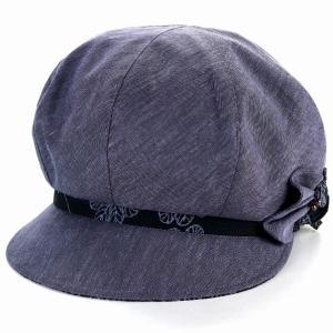 レディース キャスケット ELITE CHAPEAU UV対策 ハット シャンブレー ワッシャー 帽子 エリートシャポー 紫外線対策 サイズ調整可能 手洗い可能  紫 パープル|elehelm-hatstore