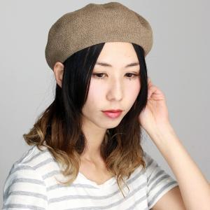 サマーベレーキャメル  春夏 レディース 帽子 メンズ ベレー チョボ付 サマーニット 夏らしい シンプル キャメル|elehelm-hatstore