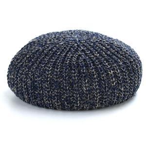 春夏 ニット レディース ゆったり ベレー帽 リッジベレー リラックス 麻 帽子 メンズ/ネイビー|elehelm-hatstore