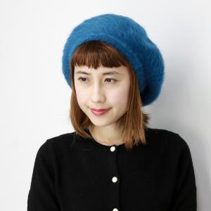 ベレー帽 レディース 冬 コーデ ふわふわアンゴラ ラビットファー ベレー ブルー 599g7004|elehelm-hatstore