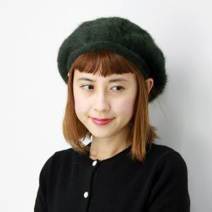 ベレー帽 アンゴラファー 帽子 レディース ベレー コーデ 秋冬 グリーン|elehelm-hatstore