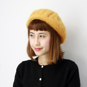 ベレー 帽 レディース コーデ 帽子 アンゴラ ファー ベレー帽 イエロー|elehelm-hatstore