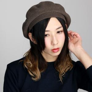 帽子 レディース レディス ベレー帽 帽子 バスクウール ベレー 中茶 ミディアムブラウン|elehelm-hatstore