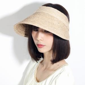 サンバイザー 婦人帽子 バイザー 麦わら帽子 春夏 日よけ クルクル丸めてコンパクト収納 ナチュラル