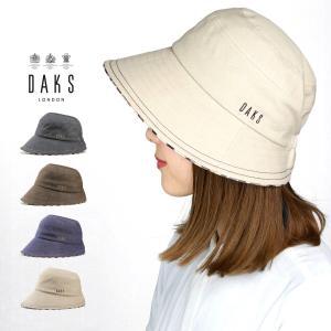 帽子 レディース UV 春 夏 手洗い可能 DAKS ダックス コットン 100% 先染シャンブレー ハット つば広 ミセスハット