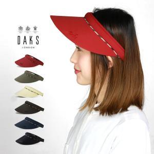 サンバイザー レディース  UVカット 日よけ 撥水加工 DAKS ダックス 帽子 レディース ブラ...