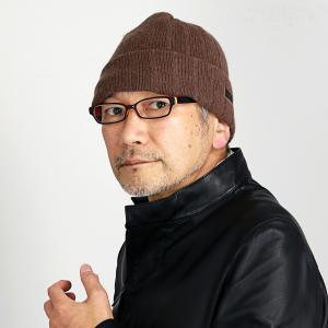 バタフライ ニットワッチ 秋冬 カシミヤ メンズ レディース ニット帽 Butterfly 帽子 茶 ブラウン|elehelm-hatstore