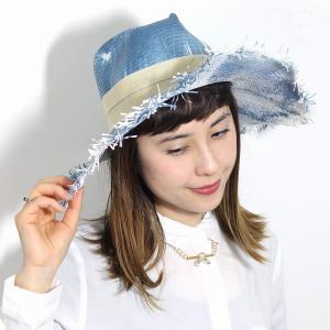 切りっぱなし つば広 ハット ビーチ リゾート レディース ツバ広 ストローハット カット 個性的 ペーパーハット 紫外線 UV対策 帽子 水着 ハット ブルー|elehelm-hatstore