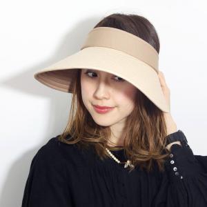 MODELIA サンバイザー レディース 麦わら帽子 ツバ広 バイザー 紫外線対策 UV対策 日本製 帽子 手洗い可能  マジックテープ 送料無料 ベージュ|elehelm-hatstore