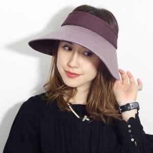 MODELIA サンバイザー レディース 麦わら帽子 ツバ広 バイザー 紫外線対策 UV対策 日本製 帽子 手洗い可能  マジックテープ 送料無料 紫 パープル|elehelm-hatstore