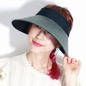 MODELIA サンバイザー レディース 麦わら帽子 ツバ広 バイザー 紫外線対策 UV対策 日本製 帽子 手洗い可能  マジックテープ 送料無料 チャコール|elehelm-hatstore