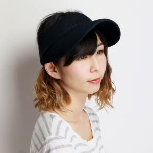 メッシュ サンバイザー UV対策 レディース 収納可能 コンパクト 紫外線対策 サイズ調節 日よけ 春夏 帽子 軽量 シンプル 母の日 送料無料 黒 ブラック|elehelm-hatstore