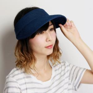 サンバイザー レディース 収納可能 コンパクト 紫外線対策 メッシュ UV対策 サイズ調節 メッシュ 春夏 帽子 軽量 日よけ対策 シンプル 送料無料 紺 ネイビー elehelm-hatstore
