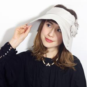 Eclettico 一級遮光 サンバイザー レディース ツバ広 バイザー 紫外線対策 UV対策 日本製 帽子 手洗い可能  マジックテープ エクレティコ 送料無料 ベージュ|elehelm-hatstore