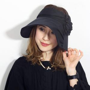 サンバイザー レディース 一級 遮光 ツバ広 バイザー Eclettico 紫外線対策 UV対策 日本製 帽子 手洗い可能  マジックテープ エクレティコ 送料無料 黒 ブラック|elehelm-hatstore