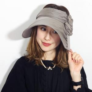 ツバ広 バイザー 一級遮光 サンバイザー レディース Eclettico 紫外線対策 UV対策 日本製 帽子 手洗い可能  マジックテープ エクレティコ 送料無料 モカ|elehelm-hatstore