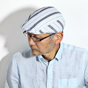 ハンチング ビッグサイズ クランベス フランス 夏 帽子 メンズ 大きいサイズ 麻 LINEN インポートブランド CRAMBES プロムナード型 ブルー系|elehelm-hatstore