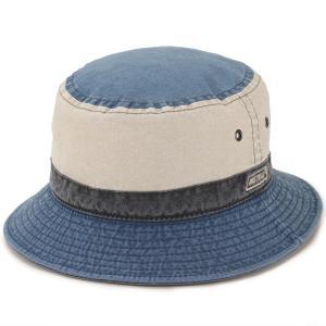 サファリ ハット メンズ レディース UV カット コットン 帽子 サハリ 紫外線 予防 ユニセックス 春夏 PINNELLO型 MISTRAL フランス製 綿 ミストラル 紺 ネイビー|elehelm-hatstore