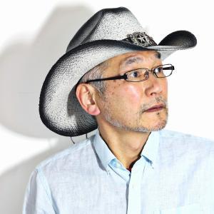 本パナマ テンガロンハット 高級 カウボーイ ハット 春夏 California Hat Company Inc. メンズ 帽子 パナマ帽 カリフォルニアハット 黒 ブラック ステイン|elehelm-hatstore