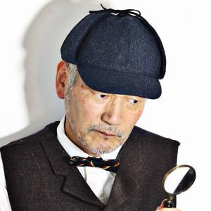 秋 冬 探偵帽 CHRISTYS' LONDON 帽子 羊毛 鹿撃ち帽 ディアストーカー シャーロックホームズ クリスティーズ ヘリンボーン ツイード ウール 紺 ダークネイビー|elehelm-hatstore