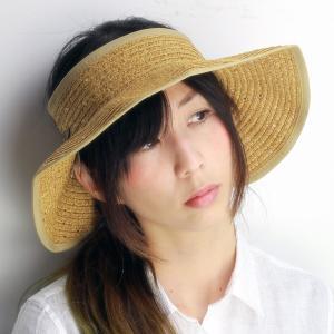 サンバイザー つば広 ドーフマンパシフィック ハンドメイド 春夏 バイザー 帽子 Cappelli カペリ リゾート トースト|elehelm-hatstore