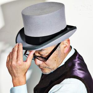 CHRISTYS' LONDON 帽子 トップハット クリスティーズロンドン シルクハット ウール100%の上質 フェルトハット メンズ レディース 秋冬 グレー|elehelm-hatstore