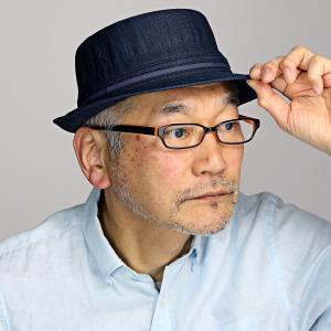 DAKS バーズアイワッシャー アルペンハット 父の日 ギフト ダックス プレゼント 帽子 アルペン ハット メンズ 日本製 春夏/紺 ネイビー elehelm-hatstore